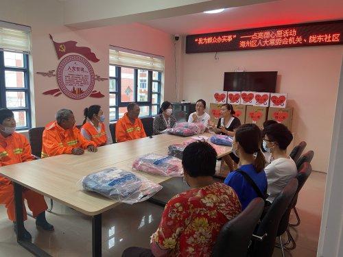 /gb2312/haizhouquzonggonghui/10612.html