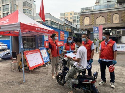 /gb2312/haizhouquzonggonghui/10751.html