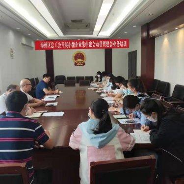 /gb2312/haizhouquzonggonghui/10934.html