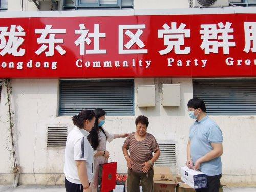 /gb2312/haizhouquzonggonghui/10937.html