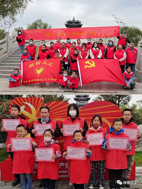 /gb2312/xianqugonghui/11115.html